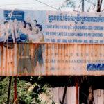 ◆スワイパー。カンボジア人の憎悪の中で存続した闇の売春村