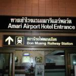 ◆ドンムアン空港。もう思い出になったタイの旧国際空港のこと