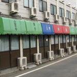 ◆日本の赤線地帯「黄金町」は、なぜ2005年に潰されたのか?