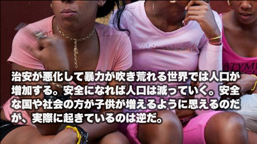 ◆地獄に堕ちれば少子化は解決できるかもしれない理由とは
