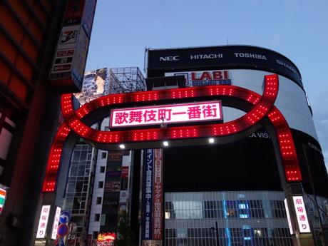 ◆歌舞伎町。浄化作戦で、この街から浄化されたものとは?