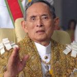 ◆タイのプミポン国王が崩御して王室の権威は崩壊するのか?