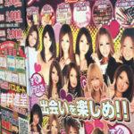 ◆HIV感染者の道連れセックスは、日本女性が標的になる
