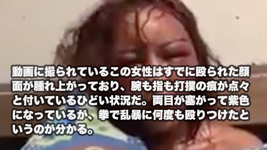 ◆ガールフレンドを虐待する動画をフェイスブックでライブ