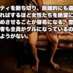 ◆この世の地獄。エイズに罹ったら若い処女を抱けば治る?