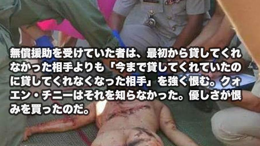 ◆ギャンブル狂いの男は幼馴染みの女性を殺して金を盗んだ