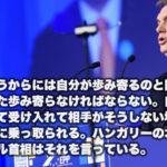 ◆狡猾な犯罪者ほど「人権を守れ」「共生」と叫ぶ理由とは?