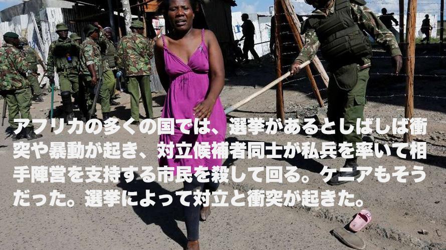 ◆レイプ犯罪者にとって暴動が「天の恵み」となる理由とは
