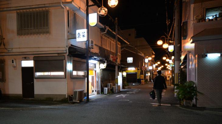 関西の暗部「飛田新地」も、いつまでも存在できるわけではない理由とは