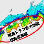 ◆日本人は、一生の間に一度は生きるか死ぬかの災害に巻き込まれる