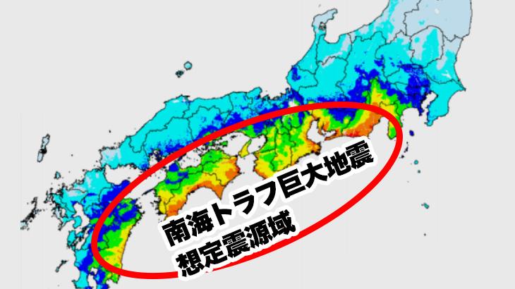 日本人は、一生の間に一度は生きるか死ぬかの災害に巻き込まれる