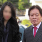 ◆野崎幸助。結婚して3ヶ月後、何者かに覚醒剤を盛られて絶命