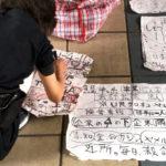 電波系? 大阪・京橋で誰も理解できない主張をしている奇妙な女性
