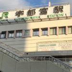 ◆死にたくなって宇都宮。東京を離れた20歳の風俗嬢は生き残れるか(1)