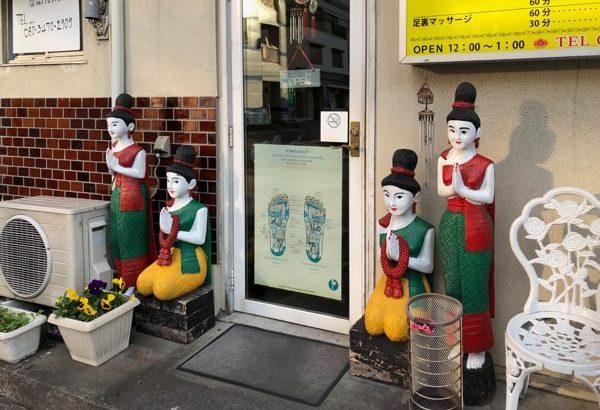 ◆宇都宮にはタイ料理屋・タイマッサージ・飲み屋が林立していた