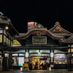 ◆四国に潜む流れ者の女(1)女たちの出稼ぎ先「松山」に行ってみた