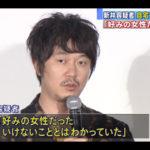 ◆「新井浩文」という芸名で俳優活動をしていた男は何を間違ったのか?