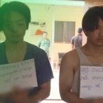 ◆23歳の日本人ふたりが、カンボジアでタクシー運転手を殺害するという事件