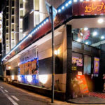 ◆そして神戸。元町の南京町、大安亭市場。そしてソープ街「福原」を歩く