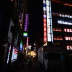 ◆歌舞伎町に巣食う台湾女性(2)彼女の秘密とゴーストと深い疲労感