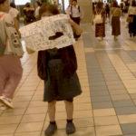 ◆誰も聞かない京橋の電波女性の預言「日本人同士が殺し合ってね、泣くの」