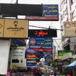 タイ・バンコクの「アラブ人街」という異郷。私がこの街が好きな理由とは?