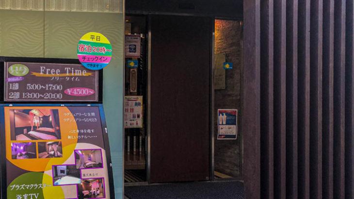 ◆池袋のラブホテルで布団圧縮袋に包まれて殺されていた女性の事件に思うこと