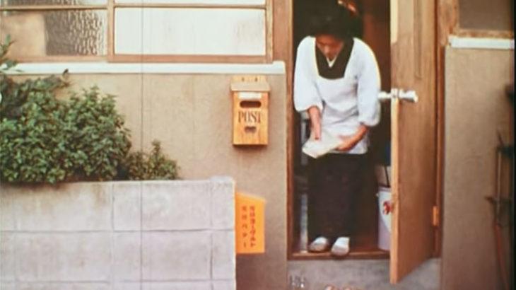 1966年。東京の日常。日本は変わり果てたか、それとも変わっていないのか?