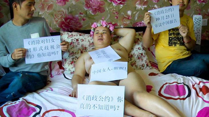 ◆叶海燕(イェ・ハイヤン)。セックスワーカーのために戦う女性への迫害