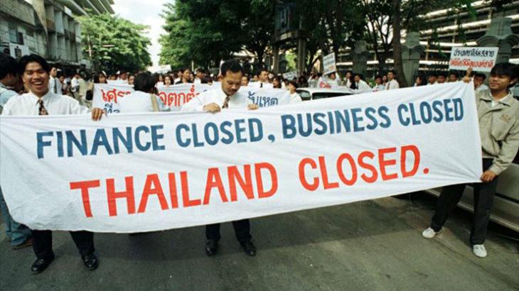 経済危機が起きると一瞬で巻き込まれる。そのことを私は1997年にタイで学んだ