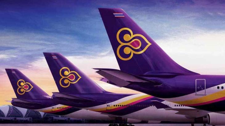 新型肺炎で航空業界は大ダメージを受けているが、タイ航空は持つのだろうか?