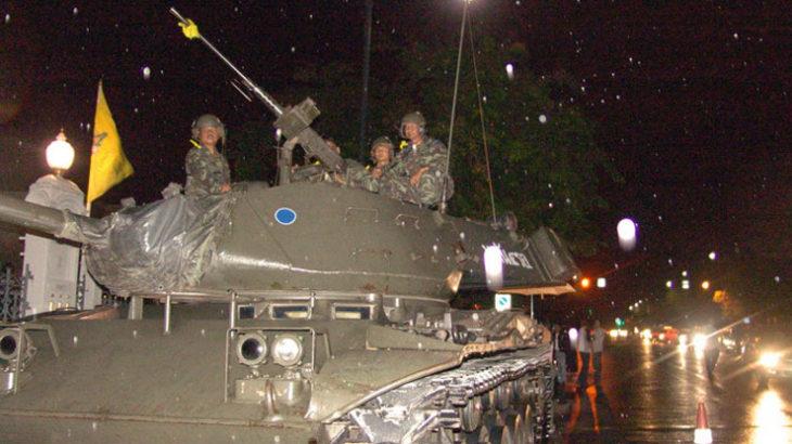 タイでクーデターが起きた日、私は「タクシンが暗殺された」というデマを信じた