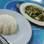 そういえば、最近はまったくアジアの屋台飯を食べていないことに気づいた