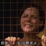 ◆映画『ブロークダウン・パレス』麻薬の運び屋にされた女性