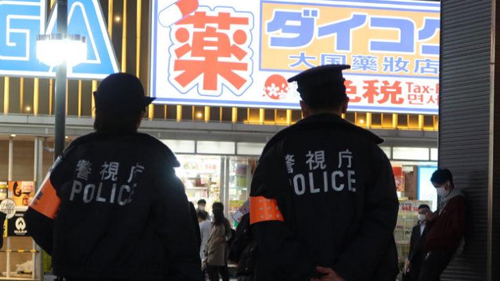 ◆私が受けた職務質問。警察官はどんな人間を見て職務質問をしているのか?