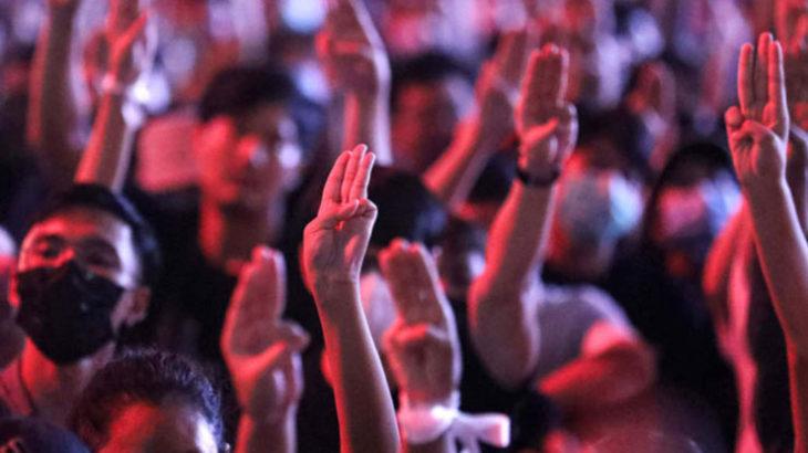 コロナで経済苦、政権と王室は堕落し、抗議活動で政治的混乱に陥っているタイ