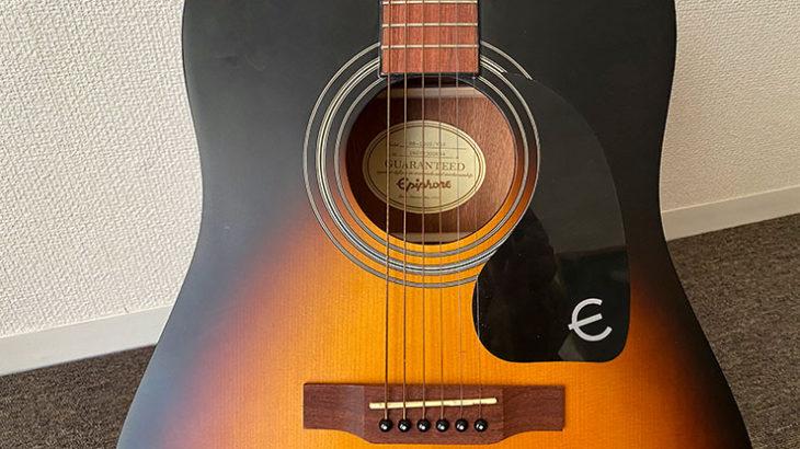 ◆今年もコロナ禍が収束しそうにないので執筆の合間にギターを覚えることにした