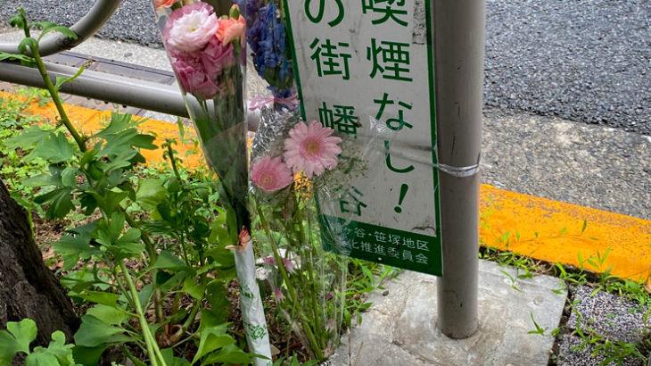 大林美佐子さんを悼む。今も無数の女性が支援から漏れたところで生きている