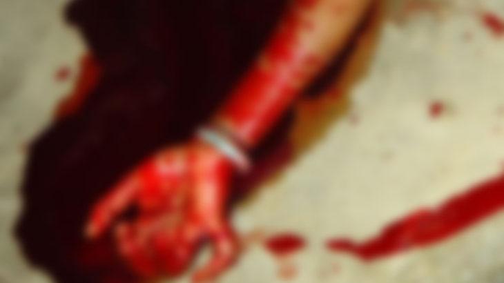 ◆ドラッグ依存の22歳女性、路上でめった切りにされ、血まみれで死ぬ