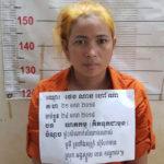 ◆カンボジアで、客をめった刺しした売春女性が逮捕された