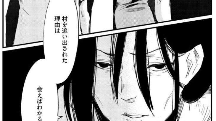 アジア売春街の少女たち〜スワイパー1999(レディースコミック)、完成!